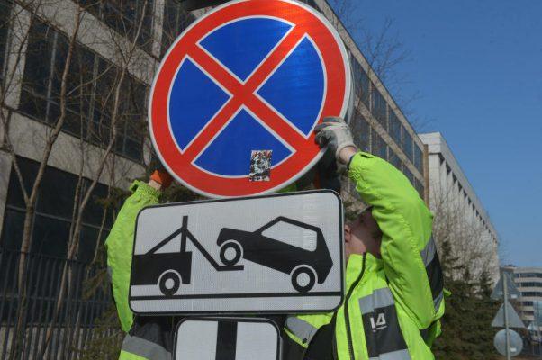 ЕР Москвы предлагает возвращать машины владельцам без предварительной оплаты эвакуации