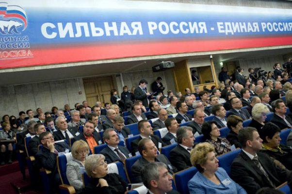 Кампания ЕР в Москве строилась на конкретной помощи москвичам