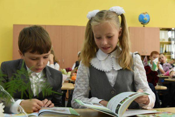 Московские школьники составили портрет современного учителя