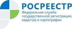 Итоги работы филиала ФГБУ «ФКП Росреестра» по Москве за 9 месяцев 2016 года