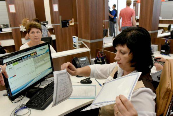 Москвичам не будут начислять пеню на налог на имущество ближайшие полгода