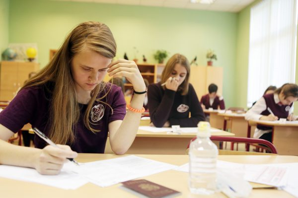 Столичное образование признано лучшим в мире