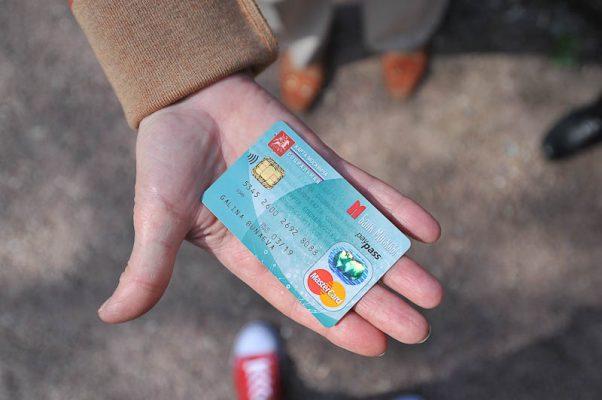 Социальную карту москвича переведут в мобильное приложение
