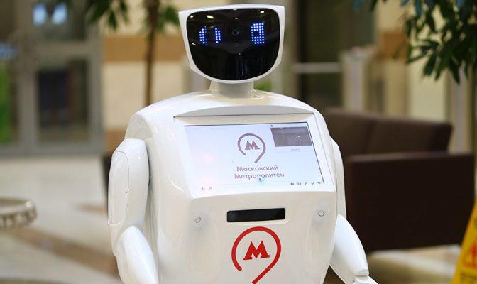 Робот-помощник появился в столичном метро