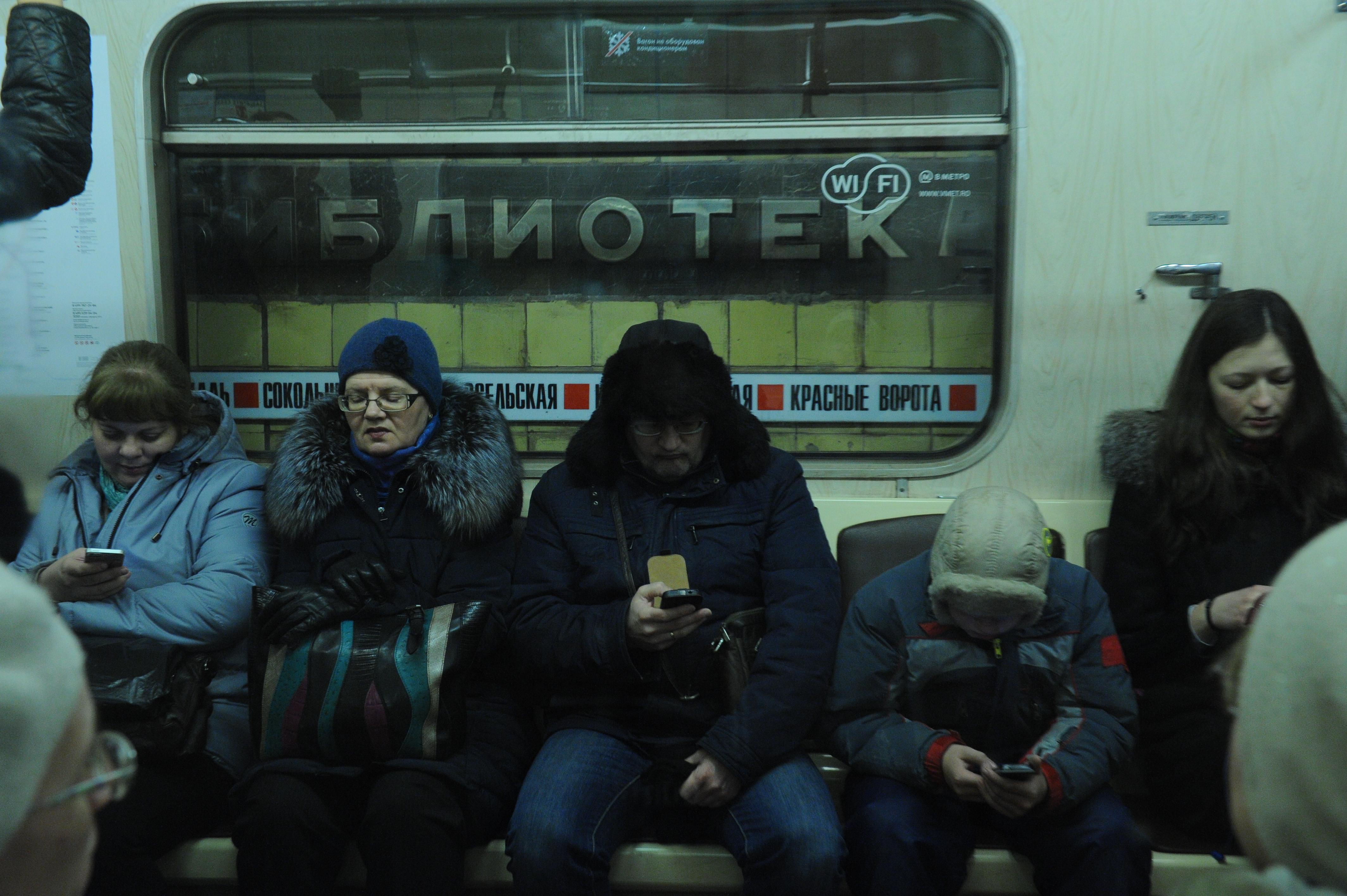 Мобильное приложение «Метро Москвы» обновят до конца 2017 года