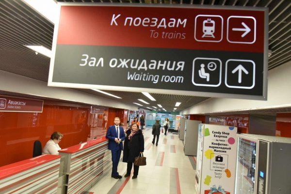 Объявления на вокзалах Москвы зазвучат на английском