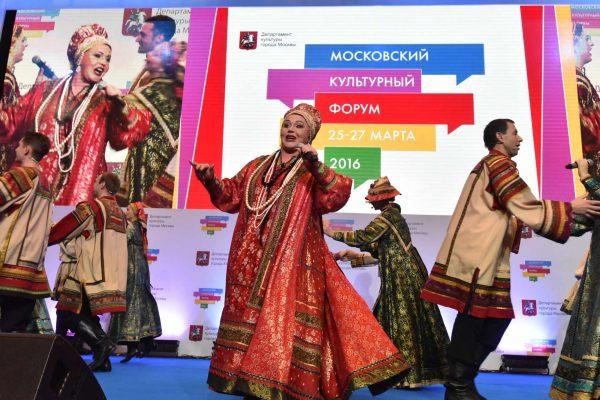 Примерно 48 тысяч человек посетили Московский культурный форум в этом году