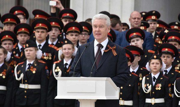 На Поклонной горе прошел парад кадетского движения Москвы