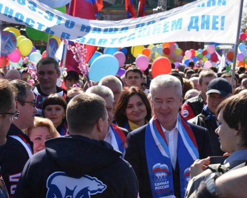 Около 130 тыс москвичей приняло участие в первомайском шествии профсоюзов – МВД
