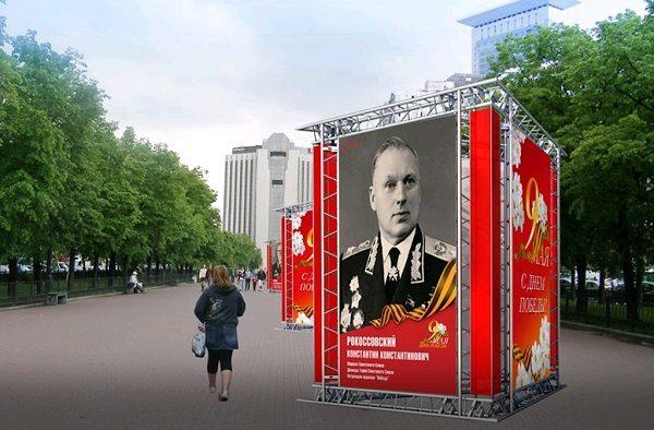 Москву начали украшать ко Дню Победы