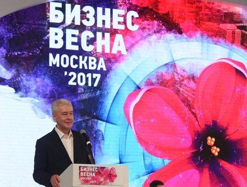 Власти Москвы уделяют большое внимание поддержке и развитию предпринимательства