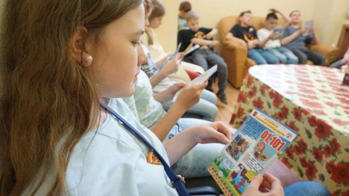 С ребятами «Московской смены» Центра социального обеспечения проведено занятие по безопасности