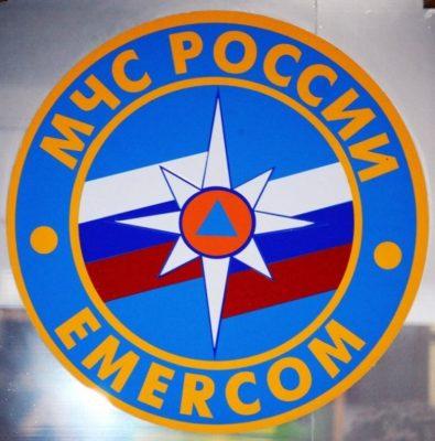 В Москве прошла конференция «МПВО – ГО Москвы – 80 лет на страже безопасности столицы».