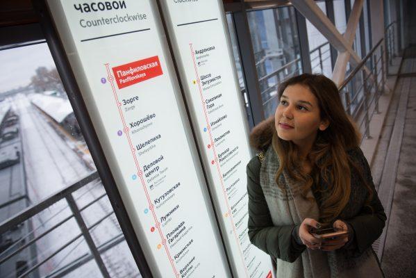 Москва вновь удостоена одной из самых престижных транспортных наград в мире