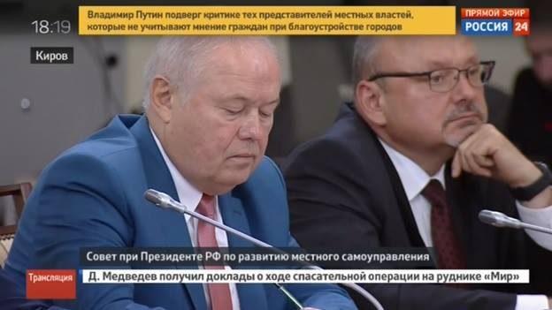 Президент  провёл заседание