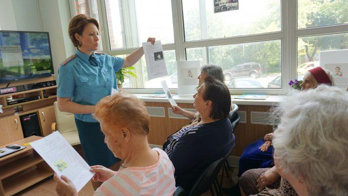 Проведена встреча в Центре социальных услуг