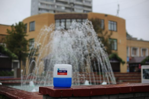 Вакцина для фонтана
