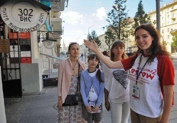 Ко Дню города для москвичей подготовили 50 бесплатных экскурсий