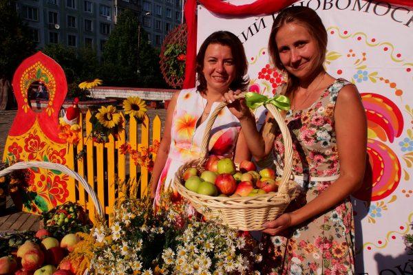 Яблочный спас:  веселья хватит на всех!