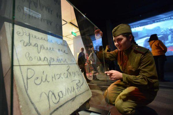 Музей Победы представит москвичам экспозицию «Живая летопись войны»
