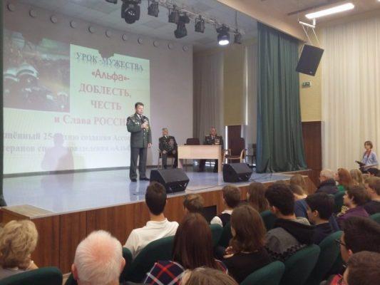 """Школьники Троицка встретились с ветеранами """"Альфы""""."""