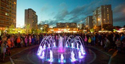 Пешеходный фонтан Наукограда