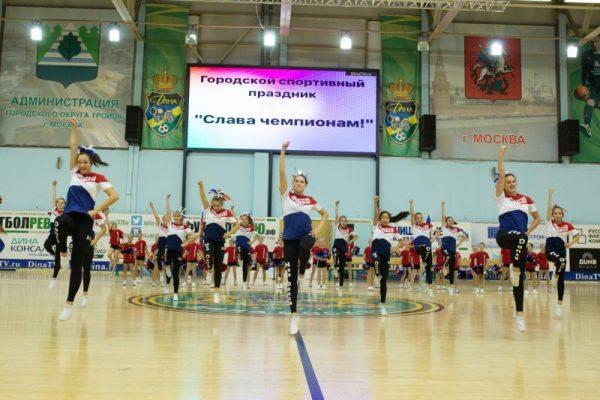 Чемпионы Европы из Троицка