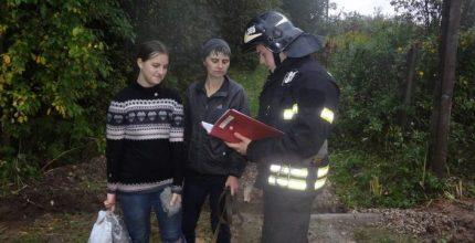В Новой Москве пожарные и спасатели спасли более 10 потерявшихся грибников