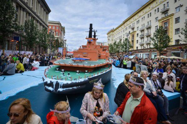Мероприятия в День города Москвы посетили 11,5 млн человек