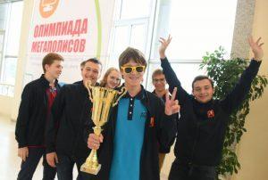 В школьной Олимпиаде мегаполисов приняли участие команды из 26 стран мира