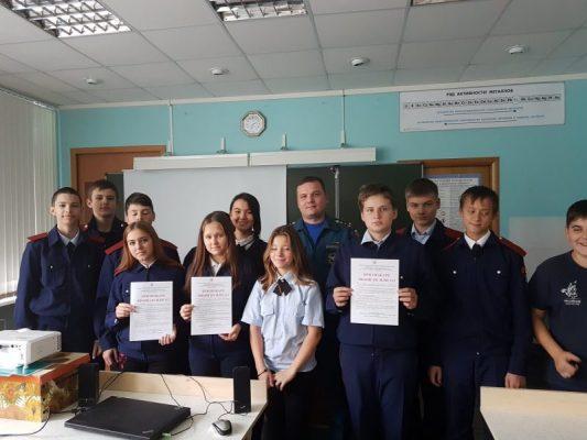 В образовательных учреждениях округа проведен Всероссийский урок ОБЖ