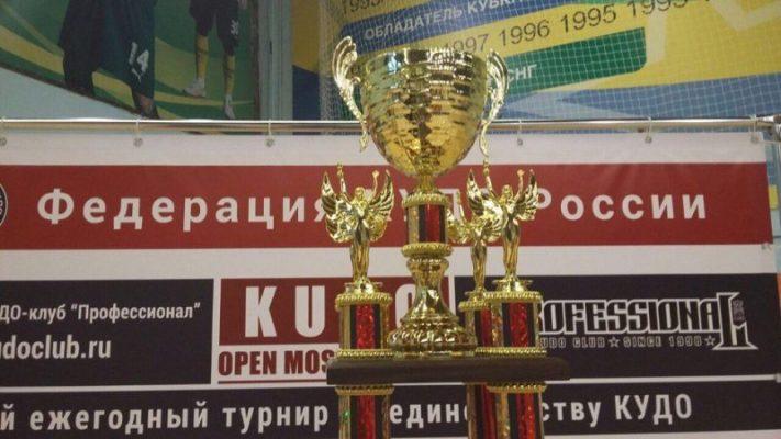 В КВАНТе прошли соревнования по кудо