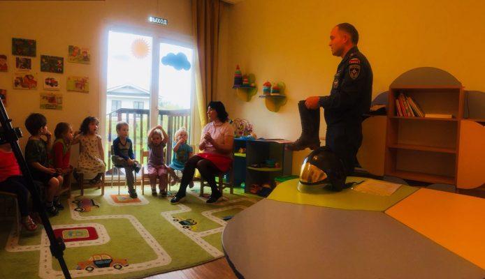 Уроки безопасности с детьми