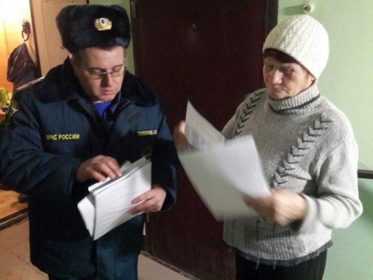 Меры пожарной безопасности среди социальных групп населения поселений ТАО