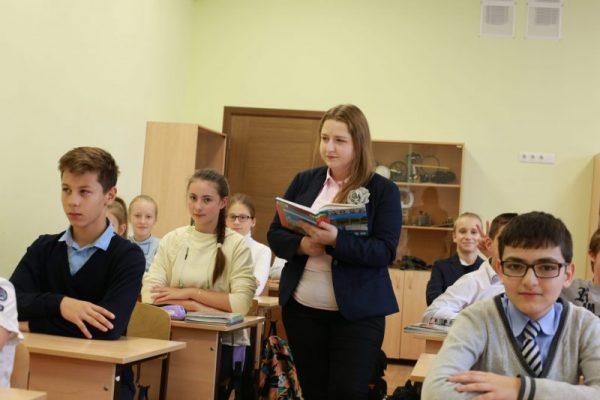 Учитель в тренде