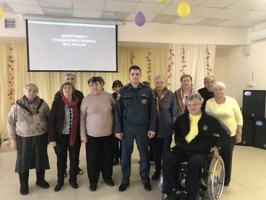 Встреча представителя МЧС в ЦСО филиала «Новофедоровское»