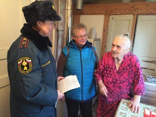 О мерах пожарной безопасности среди социальных групп населения городского округа Троицк