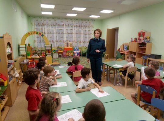 Групповые занятия по пожарной безопасности с детьми «Теремка»