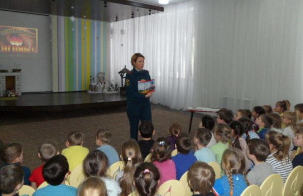 МЧС проведено занятие с дошкольниками