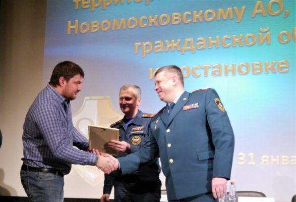 Троицк в МЧС на хорошем счету