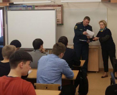 В школах проведены открытые уроки, посвященные Всемирному дню гражданской обороны