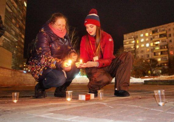 Флешмоб со свечами