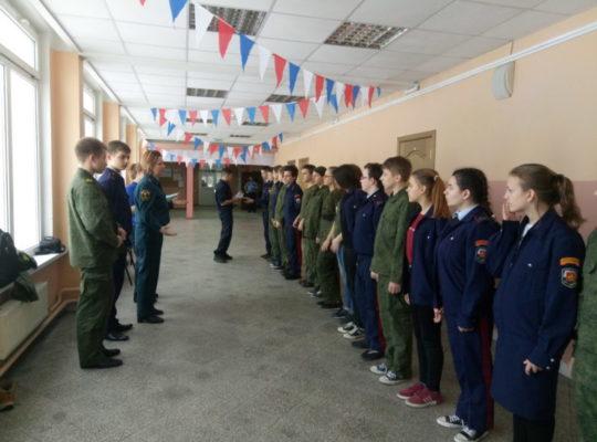 Кадеты Краснопахорской школы встретились с представителями МЧС