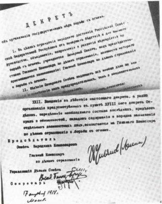100 –летие со дня подписания декрета