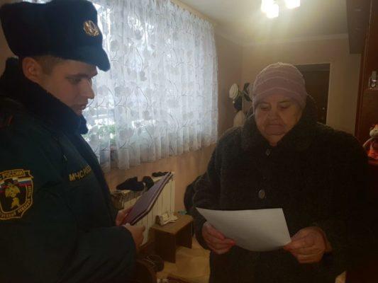 О мерах пожарной безопасности с пожилыми гражданами Троицкого округа