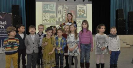Дети рисуют будущее