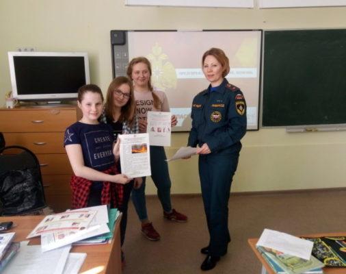 В школах Новой Москвы проведены уроки и мероприятия по пожарной безопасности