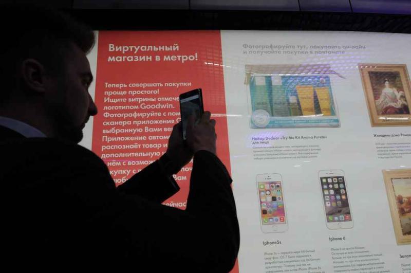 Интернет обходится москвичам в разы дешевле, чем жителям развитых мегаполисов мира. Фото: архив