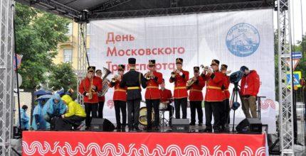 День московского транспорта пройдет в парках столицы