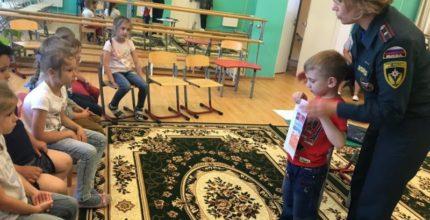 Год культуры безопасности МЧС: сотрудник надзорной деятельности провела открытое занятие с дошкольниками
